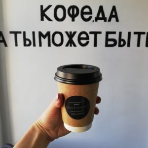 what about coffee