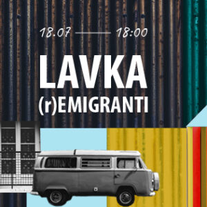 Lavka_remigranti