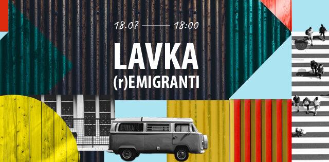 Lavka_remigranti